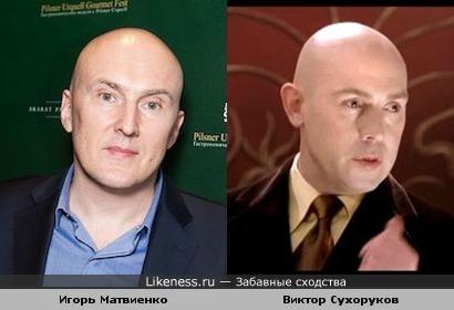 Игорь Матвиенко похож на Виктора Сухорукова не только лысинами