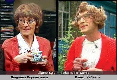 Людмила Эдуардовна vs Клара Захаровна