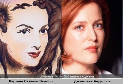 Женщина с картины Октавио Окампо похожа на Джиллиан Андерсон
