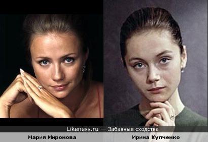 Мария Миронова и Ирина Купченко в молодости