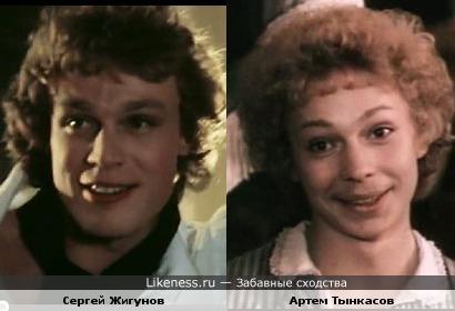 Сергей Жигунов и Артем Тынкасов в образах симпатяшных парней