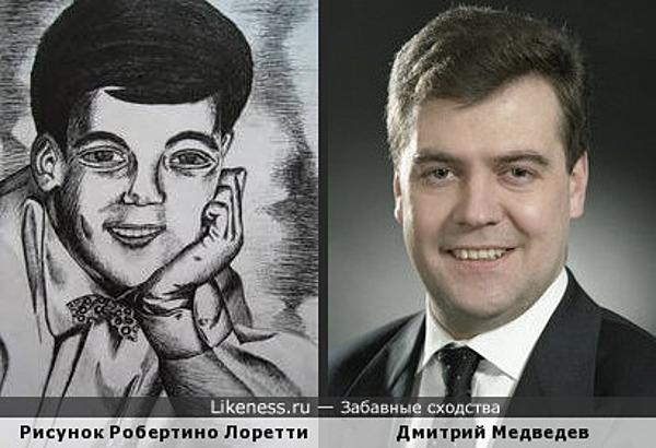 Детский рисунок Робертино Лоретти напомнил Дмитрия Медведева образца 2000 года