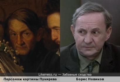 Третий кандидат на роль модели для Пукирева