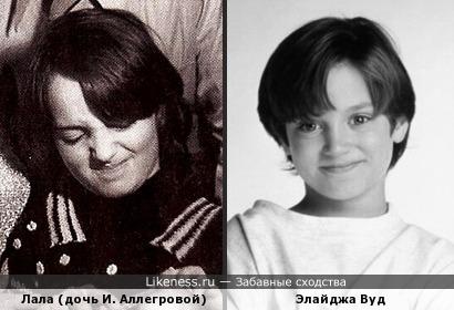 Элайджа Вуд на семейном фото Аллегровой
