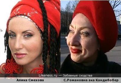 Алика Смехова напомнила эту женщину не только кандибобером