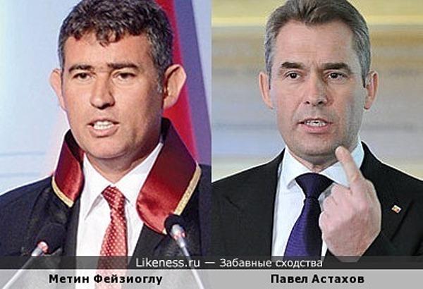 Главные адвокаты стран: Турции и России