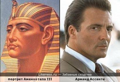 Портрет Аменхотепа III художника Потапова напомнил актера Арманда Ассанте