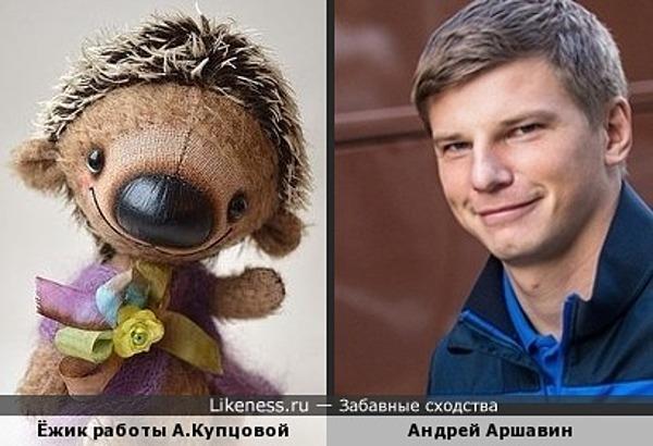 Ёжик работы А.Купцовой похож на Андрея Аршавина