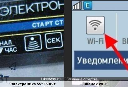 В СССР часы имели даже встроенный Wi-Fi приемник
