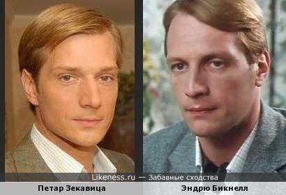 Петар Зекавица и Эндрю Бикнелл