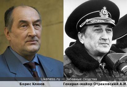 Борис Клюев похож на Александра Отраковского