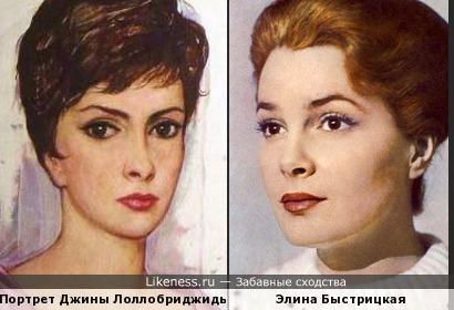 Портрет Джины Лоллобриджиды Глазунова напомнил Элину Быстрицкую