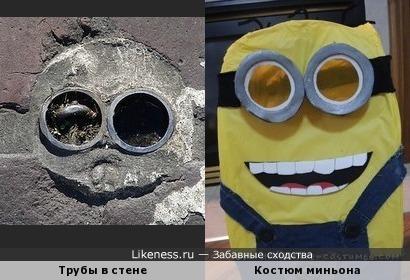 Очки и улыбка