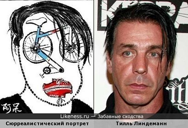 Сюрреалистический портрет похож на солиста группы Rammstein