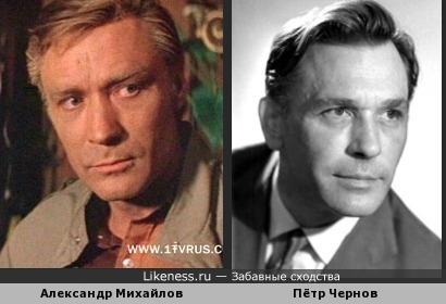 Александр Михайлов/Пётр Чернов