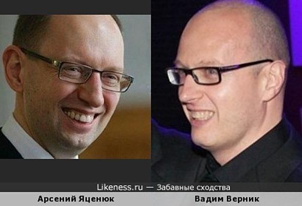 Арсений Яценюк и Вадим Верник