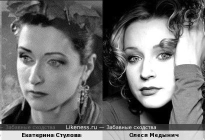 Екатерина Стулова и Олеся Медынич