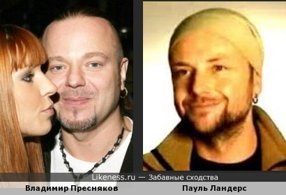Владимир Пресняков и Пауль Ландерс