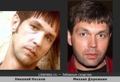 Николай Носков на фото напомнил Михаила Дорожкина
