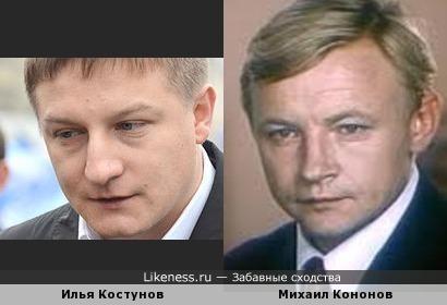 Илья Костунов на фото напомнил Михаила Кононова