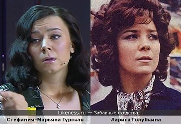 Стефания-Марьяна Гурская похожа на Ларису Голубкину