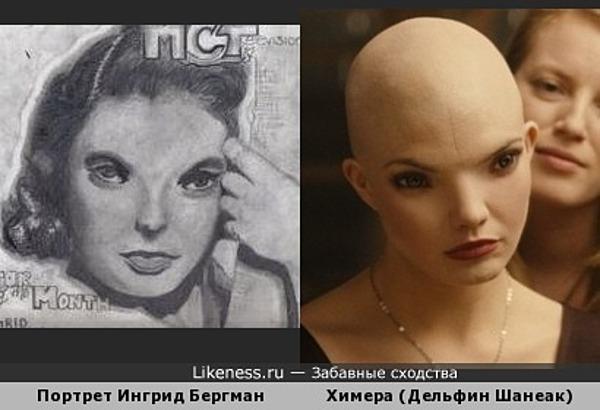 Фанатский портрет Ингрид Бергман напомнил Химеру из одноименного кинофильма