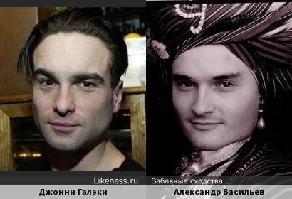 Джонни Галэки и Александр Васильев