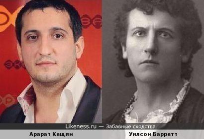 Арарат Кещян слегка повышенной лохматости