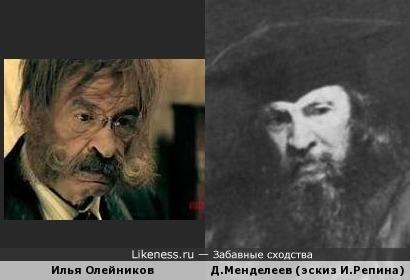 Менделеев и Олейников