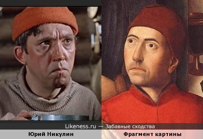 Персонаж картины Петруса Кристуса напомнил Юрия Никулина