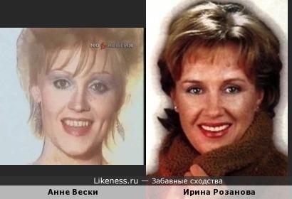 Вески и Розанова