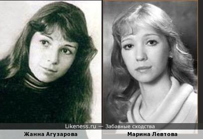 Агузарова и Левтова