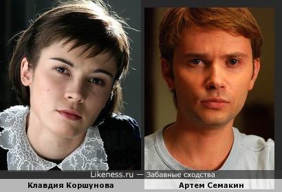 Коршунова и Семакин