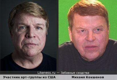 Участник арт-группы The Armorettes напомнил Михаила Кокшенова