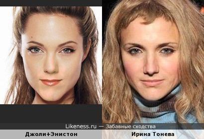 Коллаж из лиц Анджелины Джоли и Джениффер Энистон напомнил Ирину Тоневу
