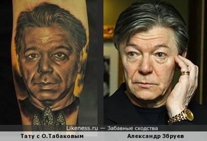 Татуировка с изображением Олега Табакова и Александр Збруев
