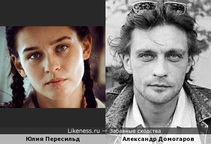 Юлия Пересильд и Александр Домогаров (как дочь на отца))))