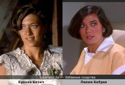 Бранка Катич & Лилия Кабрал