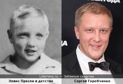 Элвис на детском фото напомнил Сергея Горобченко на взрослом фото