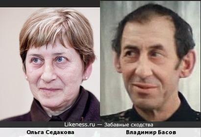 Ольга Седакова и Владимир Басов
