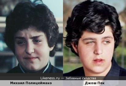 Михаил Полицеймако и Джош Пек