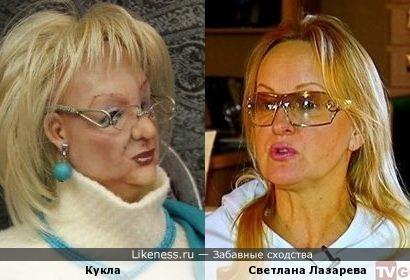 Кукла похожа на певицу 90х Светлану Лазареву
