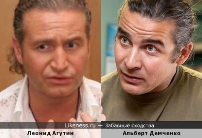 Леонид Агутин vs Альберт Демченко