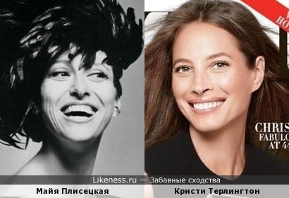Майя Плисецкая и Кристи Тарлингтон