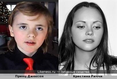 Сын Майкла Джексона и Кристина Риччи