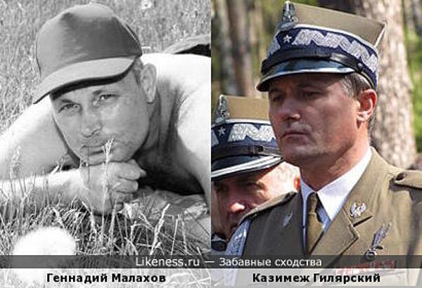 Ешь природный минерал, будешь польский генерал. А восьмой же день Луны добоуляй ты белены.