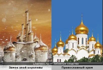 """Золотые купола замка злой королевы с постера фильма """"Белоснежка. Месть гномов"""