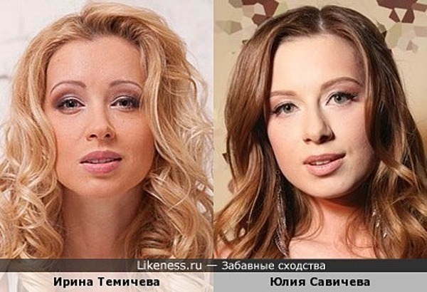 Темичева - Савичева