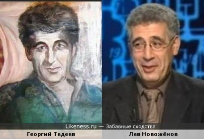 Писатель Георгий Тедеев и телеведущий Лев Новожёнов