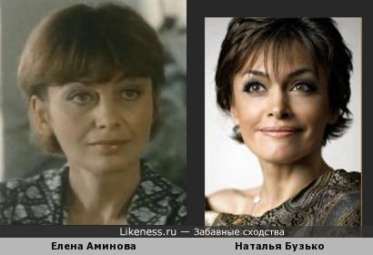 Елена Аминова и Наталья Бузько